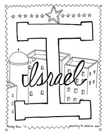 abc bible coloring pages - photo#24