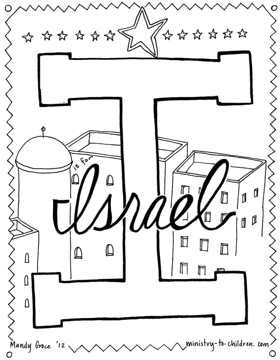 quot I is for Israel quot Coloring Page