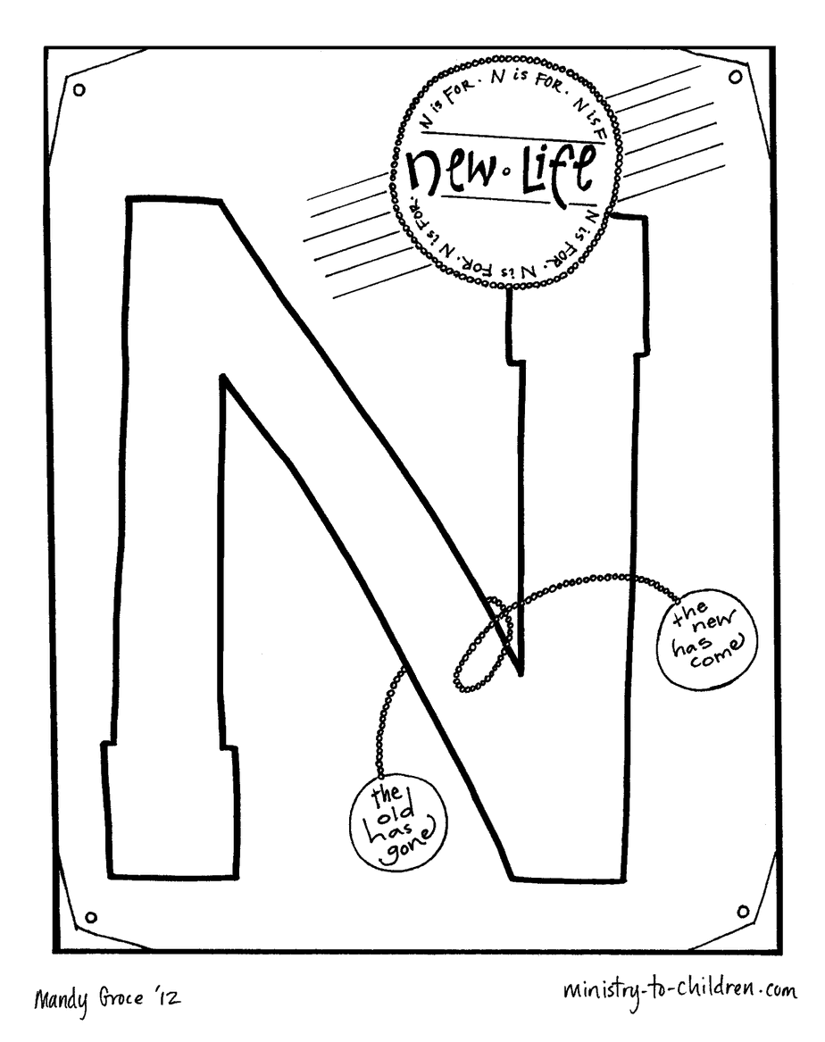 bible alphabet coloring pages - advanced coloring pages letters