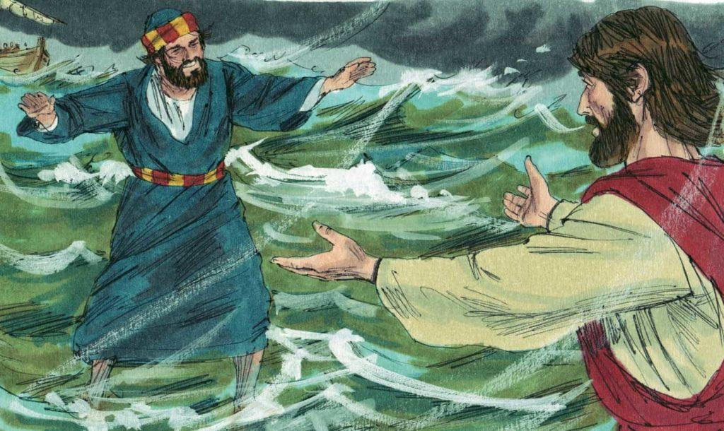 Bible Lesson Skit Jesus Walks on Water Matthew 14