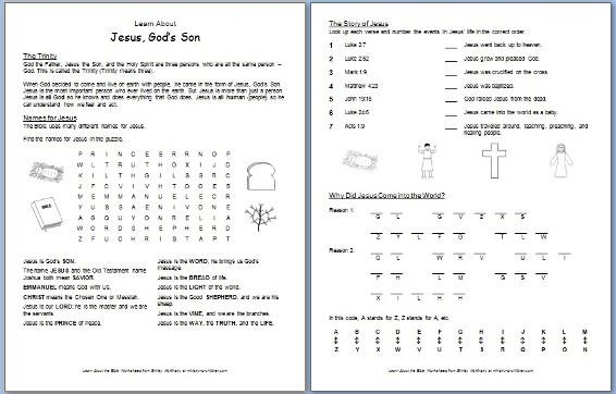 jesus god 39 s son free bible worksheet about the trinity. Black Bedroom Furniture Sets. Home Design Ideas