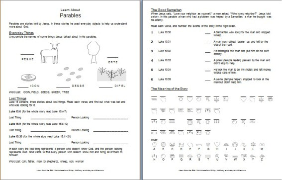 Printable Bible Worksheet
