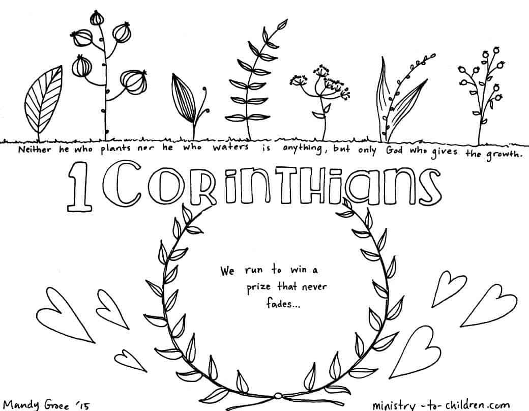 quot 1 Corinthians quot Bible Book Coloring