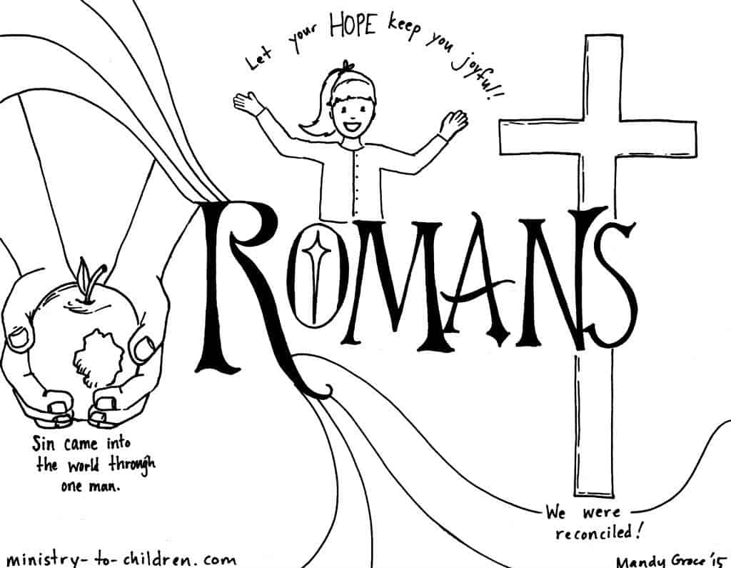Romans Bible Book Coloring Page