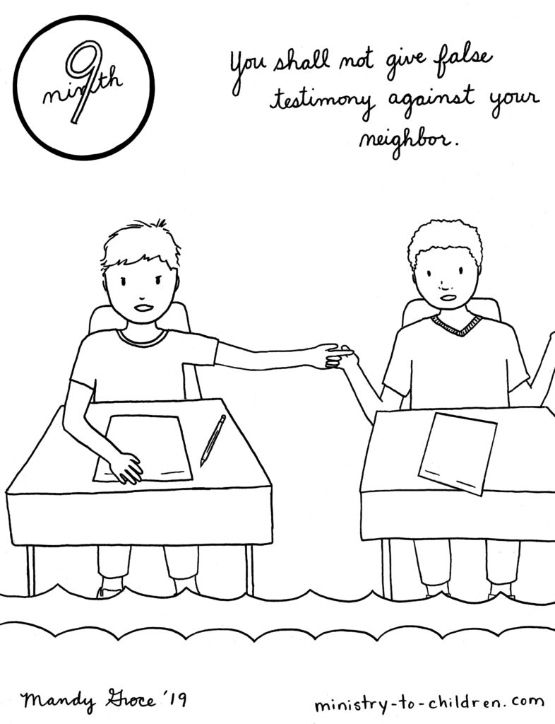 You shall not give false testimony against your neighbor - 9th commandment coloring page